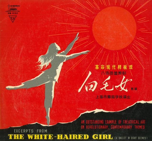 the_white-haired_girl.jpg